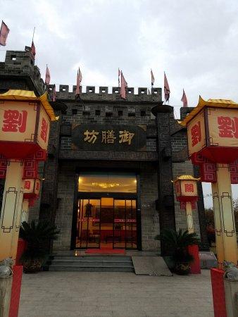 Chibi, Κίνα: photo1.jpg