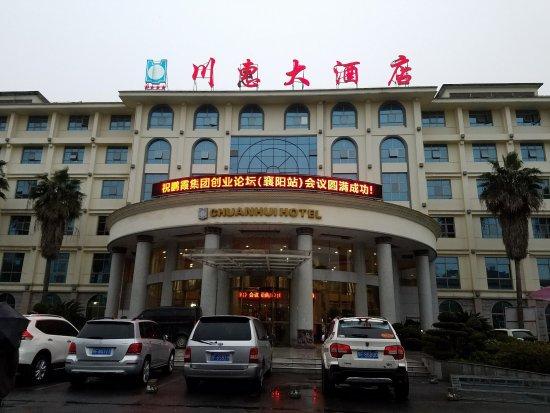 Xiangyang, China: photo0.jpg