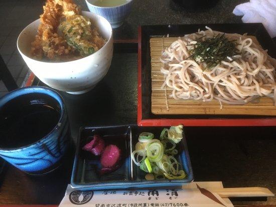 Hekinan, Japan: photo0.jpg