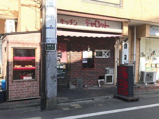 Сугинами, Япония: photo1.jpg