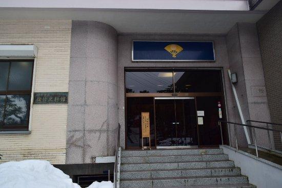 Akita, Japón: photo3.jpg