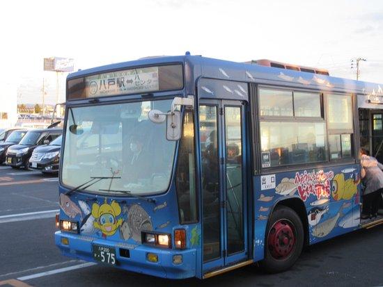 Nanbu Bus