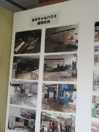 Kuji, ญี่ปุ่น: 台風被害時の写真。