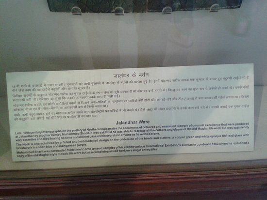 the kaba sharif picture of albert hall museum jaipur tripadvisor