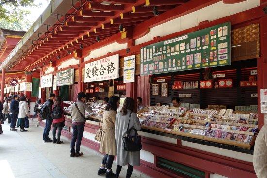Dazaifu, Giappone: 太宰府天滿宮