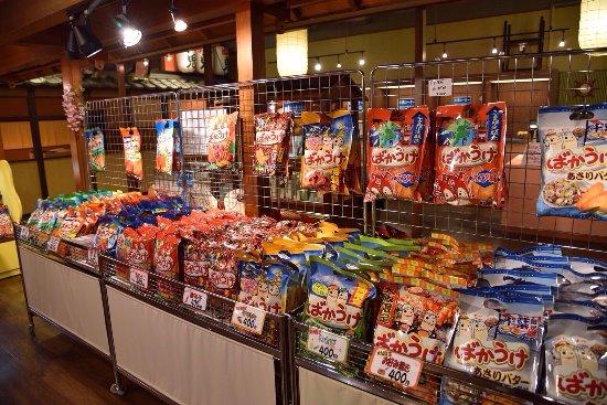 Niigtata Rice Cracker Museum