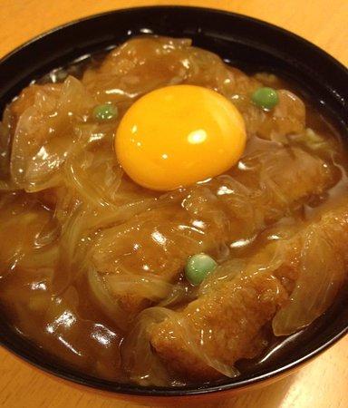 Tsuchiya Restaurant
