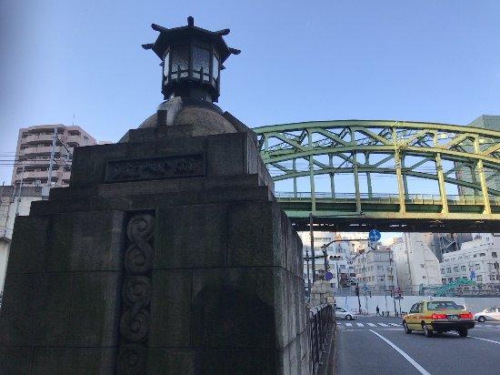 Shohei Bridge
