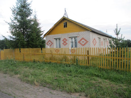 Yaroslavl Oblast, Russia: getlstd_property_photo