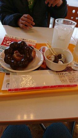 Miyakonojo, Japan: DSC_0563_large.jpg