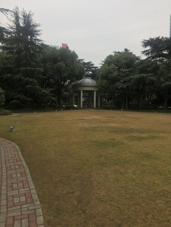 Okura Garden Hotel Shanghai: photo3.jpg