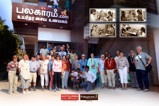 Palagaram com, Chidambaram - Restaurant Reviews, Phone Number