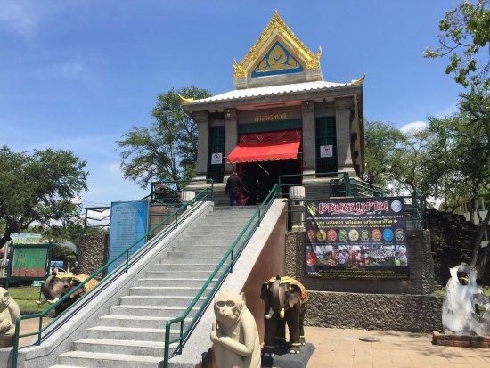 San Phra Kan