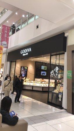Yamatokoriyama, اليابان: ゴディバイオンモール大和郡山店