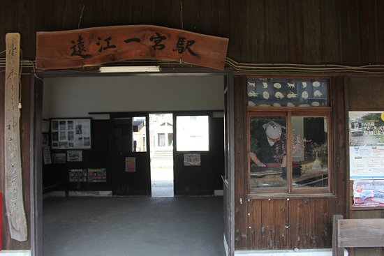 Mori-machi, Japonya: 仕込み