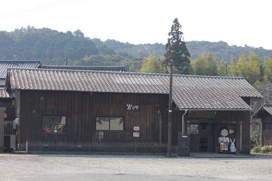 Mori-machi, Japón: 駅の中