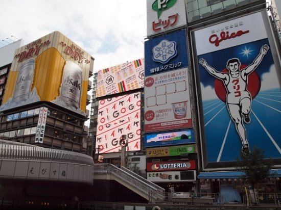 Photo of Monument / Landmark Dotonbori at 中央区道頓堀, Osaka 542-0076, Japan