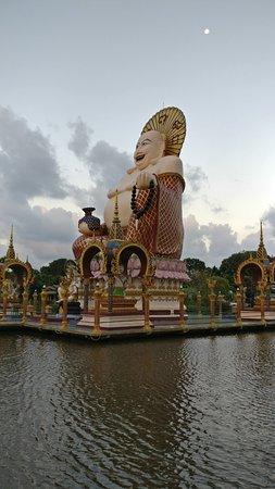 Tours Koh Samui: Wat Plai Laem