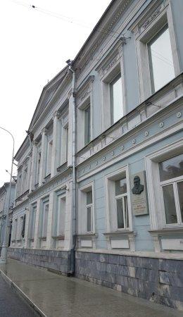 Дом братьев Фонвизиных
