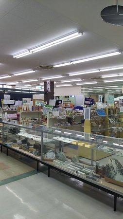 Itoigawa, Japonya: DSC_5503_large.jpg