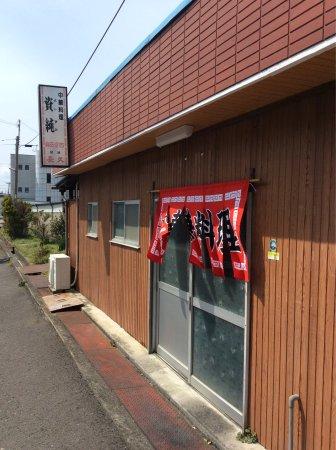 Yura-cho, Japon : photo2.jpg