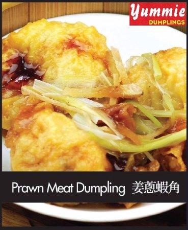 Footscray, Australia: Prawn Meat Dumpling