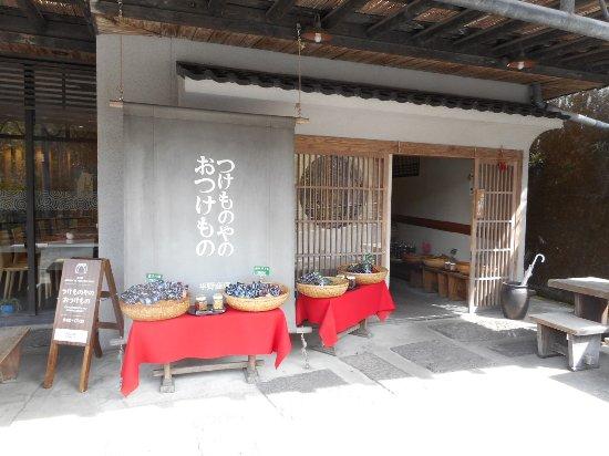 Hirano Shoten