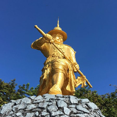 Kawthoung, Myanmar: King Bayinnaung the Great