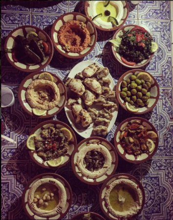 Al Nakheel : Middle eastern appetisers collection
