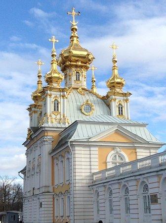 Большой дворец - часовня