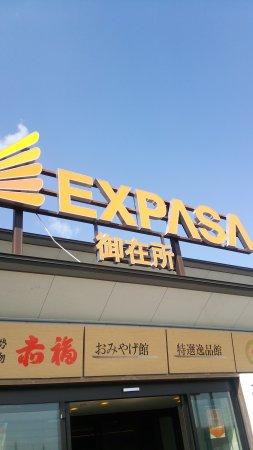 Yokkaichi, Japonya: DSC_0983_large.jpg