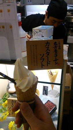 Yokkaichi, Japonya: DSC_0984_large.jpg