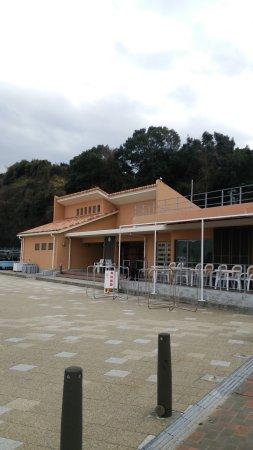 Hirasawa Marine Center
