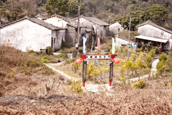Pat Sin Leng Country Park : On the way you may encounter small abandoned villages