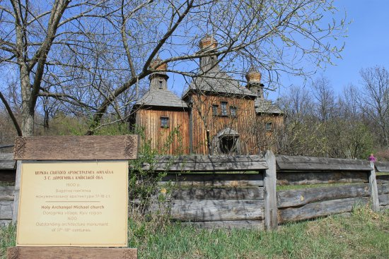 Pirogovo Open-Air Museum : старая церковь