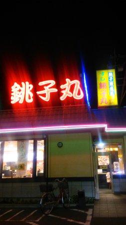 Kashiwa, Japan: DSC_1011_large.jpg