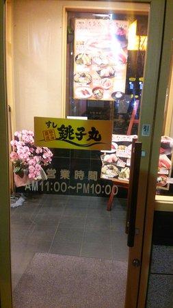 Kashiwa, Japan: DSC_1010_large.jpg