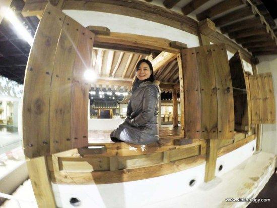 The National Folk Museum of Korea : Traditional house