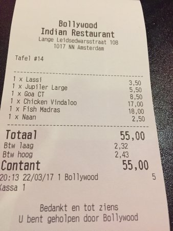 Bollywood Indian Restaurant: photo3.jpg