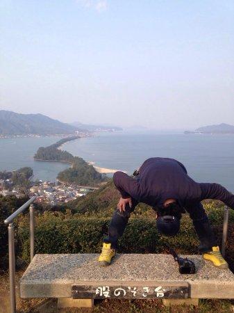Amanohashidate View Land: photo0.jpg