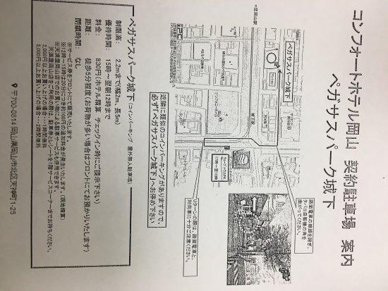 Comfort Hotel Okayama: photo5.jpg