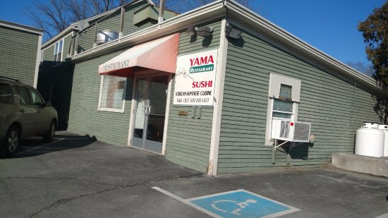 Yama Restaurant: across from the feed store