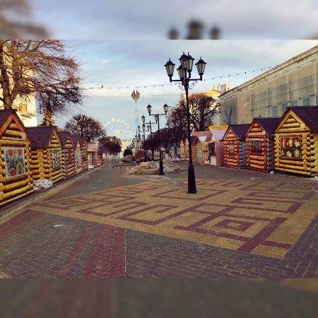 Boulevard Merchant Efremov