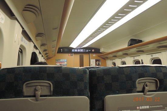 Фотография Кюсю-Окинава