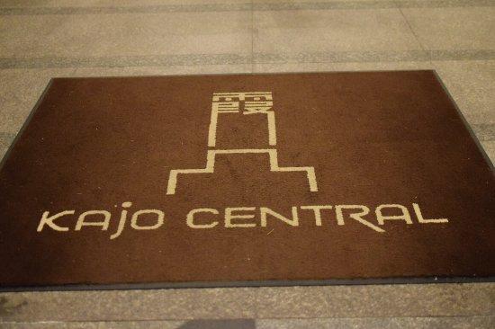 Kajo Central: photo0.jpg