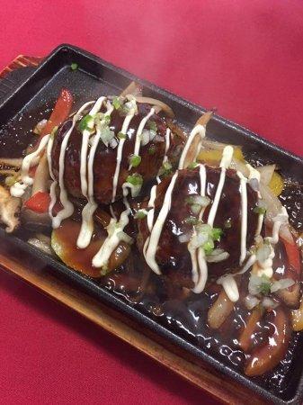 Malden, MA: Homemade Japanese Burgers