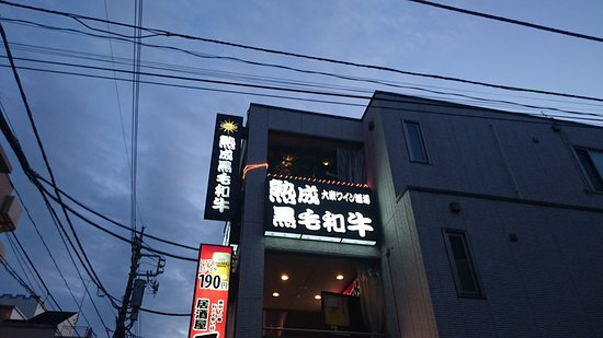 Higashimurayama, Japan: Bistro Sol