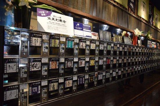 Ponshukan Niigata-station South