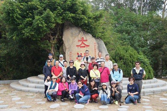 Kinmen, Taiwan: 屏東登山隊  太湖合影
