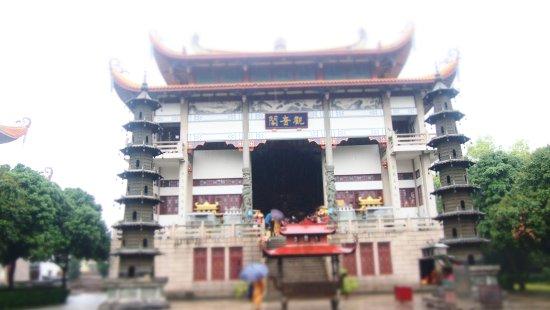 Fuzhou, Kina: P1015772_large.jpg